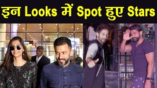 Sonam Kapoor Anand Ahuja & other celebrities spotted by paparazzi at Airport in style | Boldsky