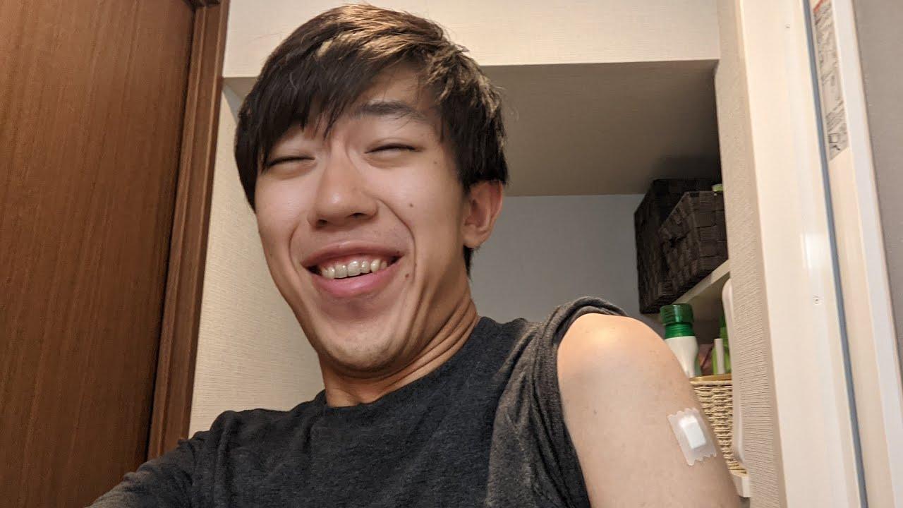 ワクチン打ってきました!