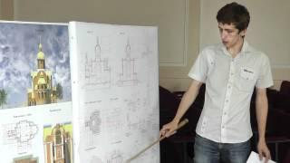 Иван Сободыш - защита дипломного проекта, 30.05.2012г.