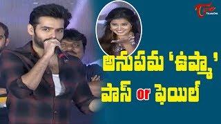 Ram Funny Satire on Anupama Parameswaran @ Hello Guru Prema Kosame Success Meet | TeluguOne