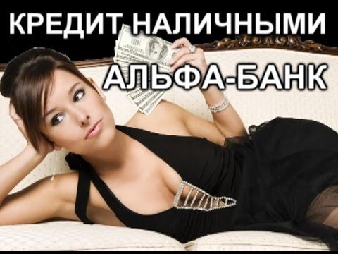 Ссуда на жилье получить 50 долларов на счетиз YouTube · С высокой четкостью · Длительность: 3 мин29 с  · Просмотров: 21 · отправлено: 10.02.2015 · кем отправлено: Антон Антонов