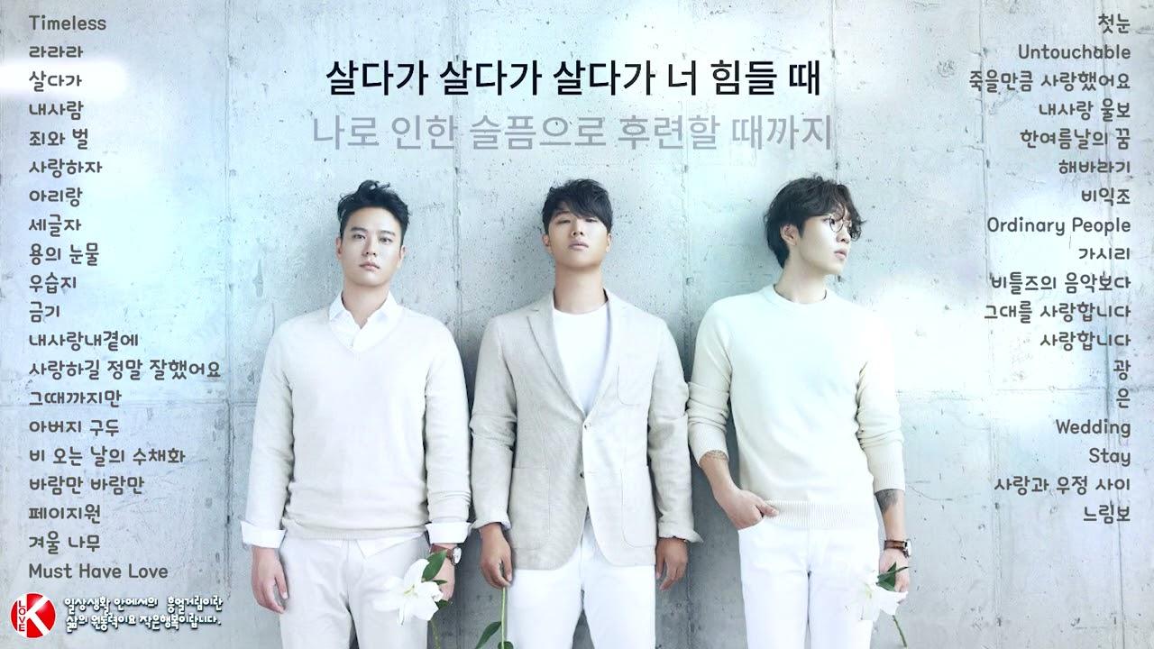 Download 🌈 SG워너비 BEST 노래모음 / 가사 🌈
