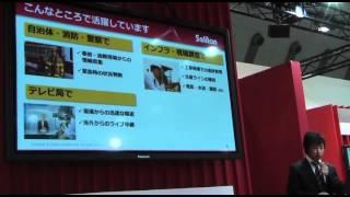 ソリトン、nottvに採用の「Smart-telecaster」をデモ