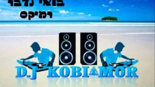 בואי נדבר רמיקס (dj kobi mor)