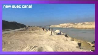 أرشيف قناة السويس الجديدة  الحفر فى قناة الاتصال بالكيلو متر 76فى  20ديسمبر 2014