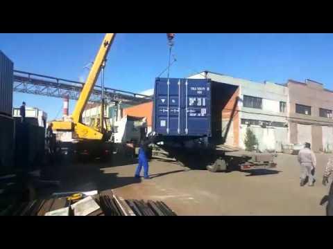 видео: Погрузка реф-контейнера