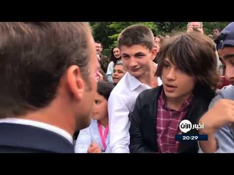 ماكرون يوبخ صبيا في احتفال رسمي  - نشر قبل 2 ساعة