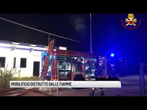 Tg Vicenza 25 07 2018 Mobilificio Distrutto Dalle Fiamme Youtube