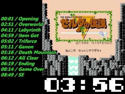 Nes The Legend of Zelda (FDS) Soundtrack