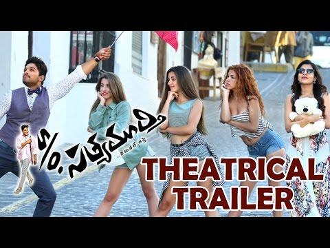 S/o Satyamurthy Latest Trailer 2 - Allu Arjun, Samantha, Trivikram