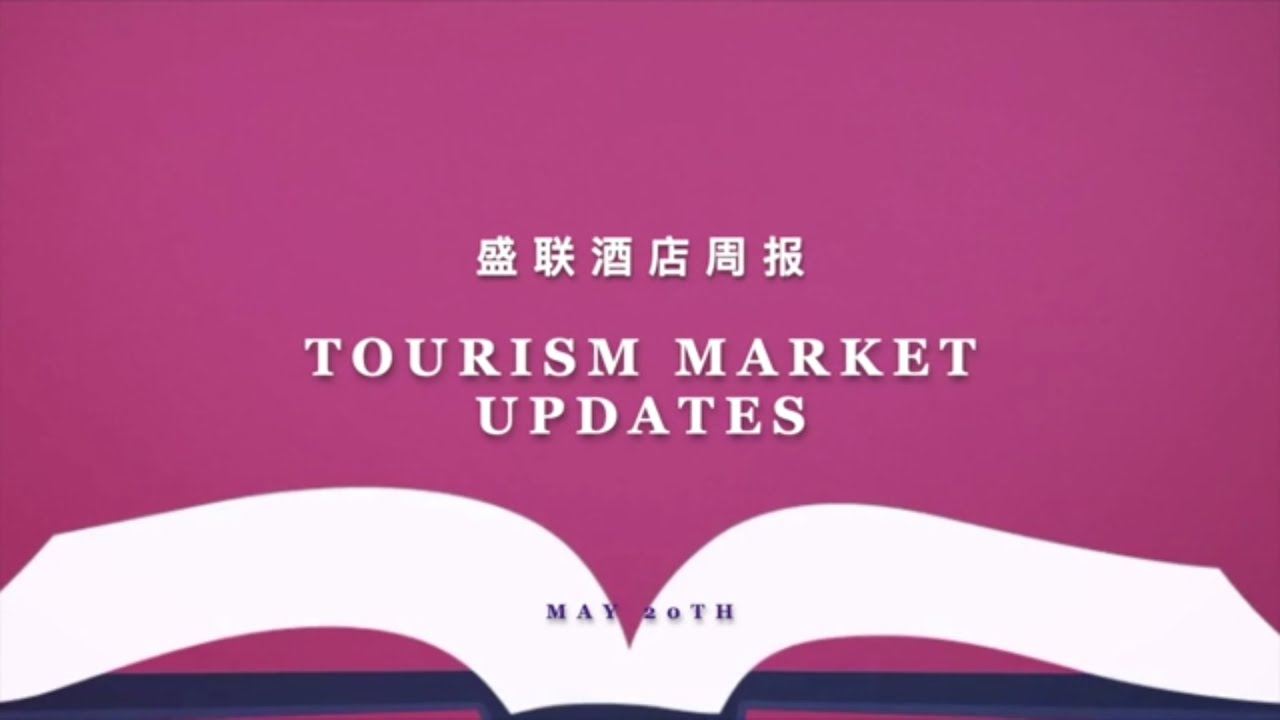 AH Travel Market Update - May 20th