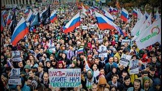 Митинги и протесты в Москве Продолжаются