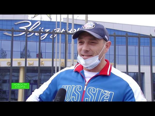Новости спорта 27.04.20