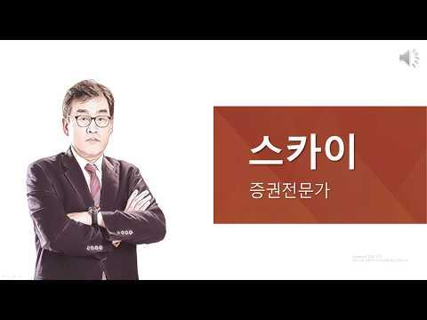 [1월8일 주식시황]지루한 횡보성 장세 /// 그러나...