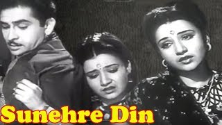 Sunehre Din Full Movie | Raj Kapoor Old Hindi Movie | Old Hindi Classic Movie