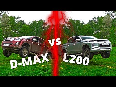 Найдена АЛЬТЕРНАТИВА Тойоте! БИТВА пикапов: Isuzu D Max против Мицубиси L200