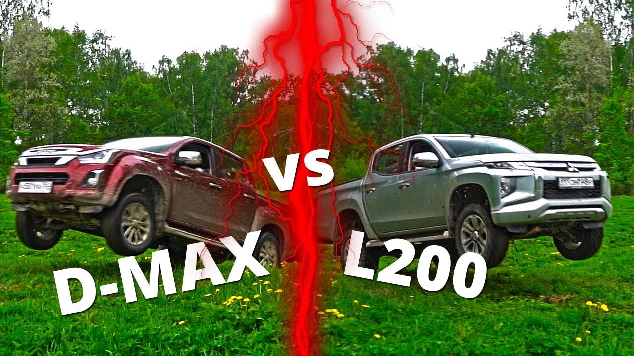 Мы НАШЛИ Тойоту 2! БИТВА ПИКАПОВ: Isuzu D Max против Мицубиси L200