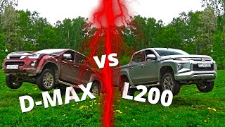 БИТВА ПИКАПОВ: Isuzu D Max vs Мицубиси L200 2019