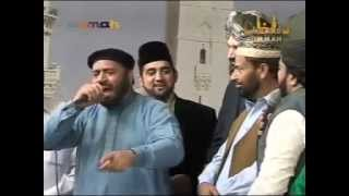 Milad with Ummah Channel 7 January 2015 - Syed Altaf Shah Kazmi