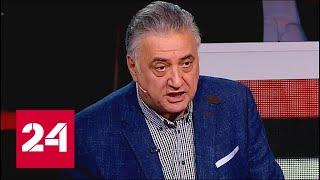 Семен Багдасаров пригрозил забрать у Украины Азовское море - Россия 24