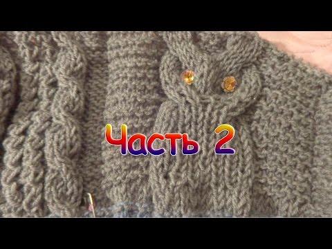 Вязание жакета для мальчика 1,5 года сова спицами часть 2