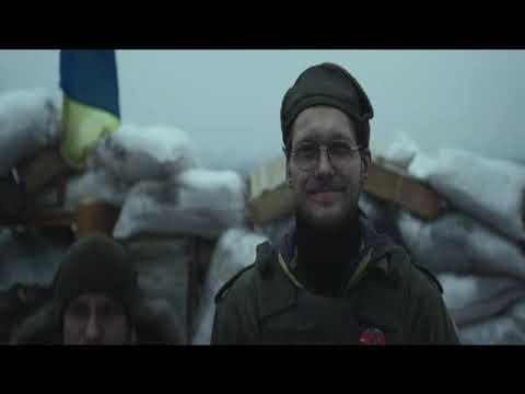 Гуцулка КСЕНЯ - Кiборг БЕНД & гурт «ЕКСПРЕС»