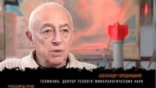 Россия в огне: климат как оружие