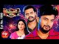 Attarintiki Daredi | 12th June 2021 | Full Episode No 1990 | ETV Telugu
