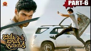 Jaya Janaki Nayaka Full Movie Part 6 - Bellamkonda Sai Srinivas, Rakul Preet Singh - Boyapati Srinu
