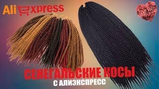 видео Прибор для плетения косичек: отзывы, преимущества, стоимость
