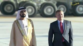 شاهد..لحظة وصول محمد بن راشد إلى الأردن للمشاركة في أعمال القمة العربية