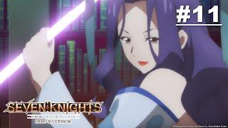 七骑士:革命-英雄的继承者- 第11集【反击-Counterattack-】【中字】