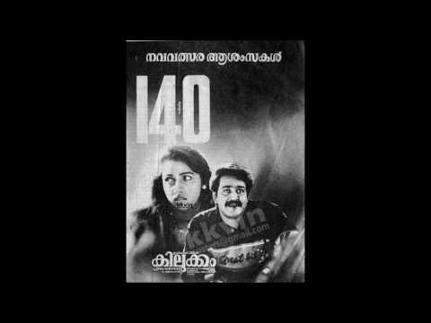 Kilukkam Theme Music   Kilukil Pambaram Instrumental