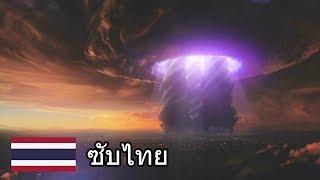 C&C 4 Tiberian Twilight Ending ซับไทย