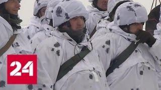 Смотреть видео Украину в Париже обошли стороной - Россия 24 онлайн