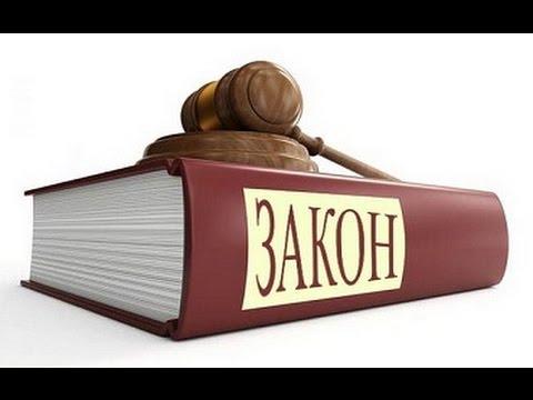 С 1 января в РФ вступают в силу сразу несколько новых законов 2017