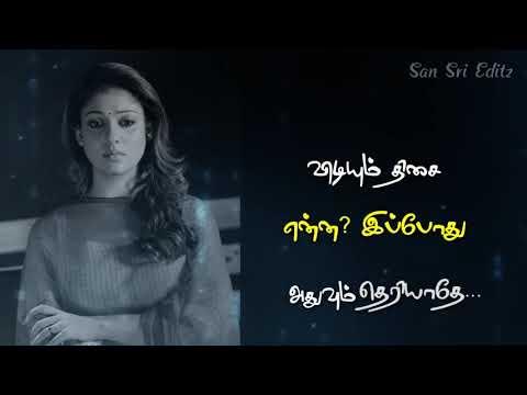 Gangai Nathiye Song | Whatsapp Status Tamil | Sad Whatsapp Status Tamil | Kadhale Nimmathi Songs