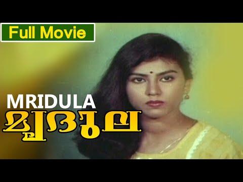Malayalam Full Movie   Mridula   Romantic Movie   Ft. Karan, Mridula