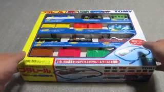 Video Mainan Kereta Api Ala Jepang, Kereta Mainan Terbaru download MP3, 3GP, MP4, WEBM, AVI, FLV November 2019
