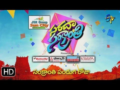 Saradha Sankranthi    ETV Special Event   Latest Promo