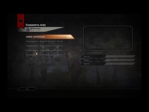 Dragon Age Inquisition - Тусим на балу