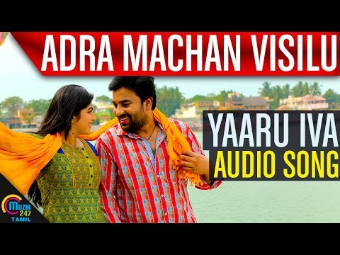 Adra Machan Visilu    Yaaru Iva    Audio Song   Shiva, Naina Sarwar