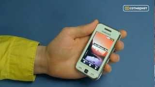 Видео обзор Samsung S5230 Star от Сотмаркета(Samsung S5230 Star — культовый сенсорный телефон по невероятно привлекательной цене. Отличный выбор в качестве..., 2013-02-18T11:25:31.000Z)