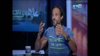 علي هوي مصر | يوسف الشريف مش همثل عشان اشتم حد و لا هعمل دور رئيس جمهورية