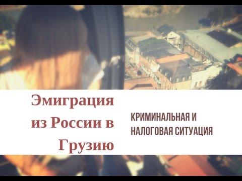 сайт знакомств по грузии батуми