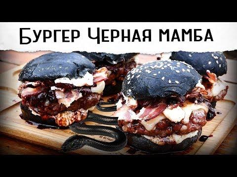 Рестораны Омска Каталог всех ресторанов в Омске, отзывы