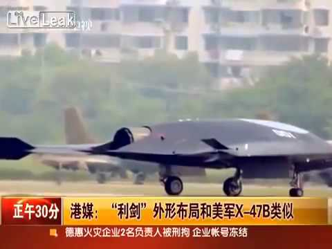 CHINA HAS COPIED THE US RQ 170 STEALTH UAV that was captured by Iran calls it  Sharp Sword