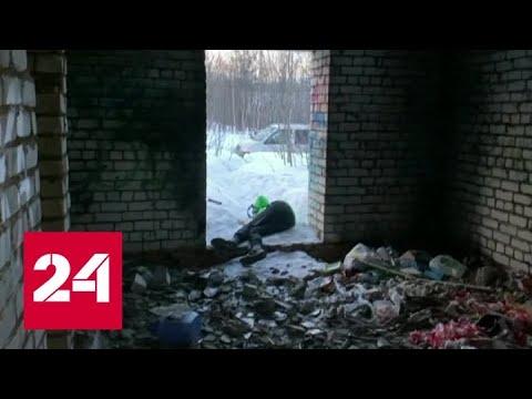 В Мурманске правоохранители ликвидировали вооруженного боевика, готовившего теракт - Россия 24