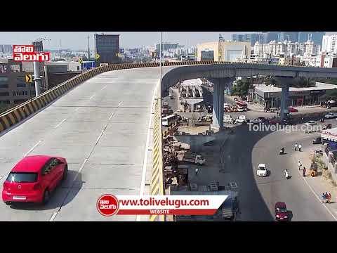Flyover CCTV Footage Visuals Of Road Accident At Gachibowli Biodiversity | Tolivelugu TV