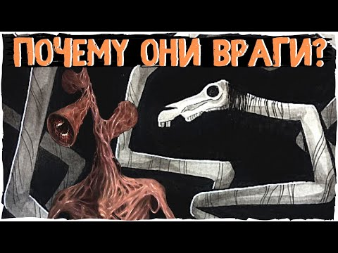 Почему Siren Head и Long Horse ВРАГИ? - Ужасы Тревора Хендерсона | Creepypasta & Scary story